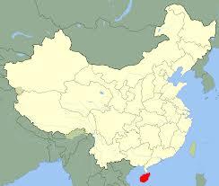 Provincia de Hainan
